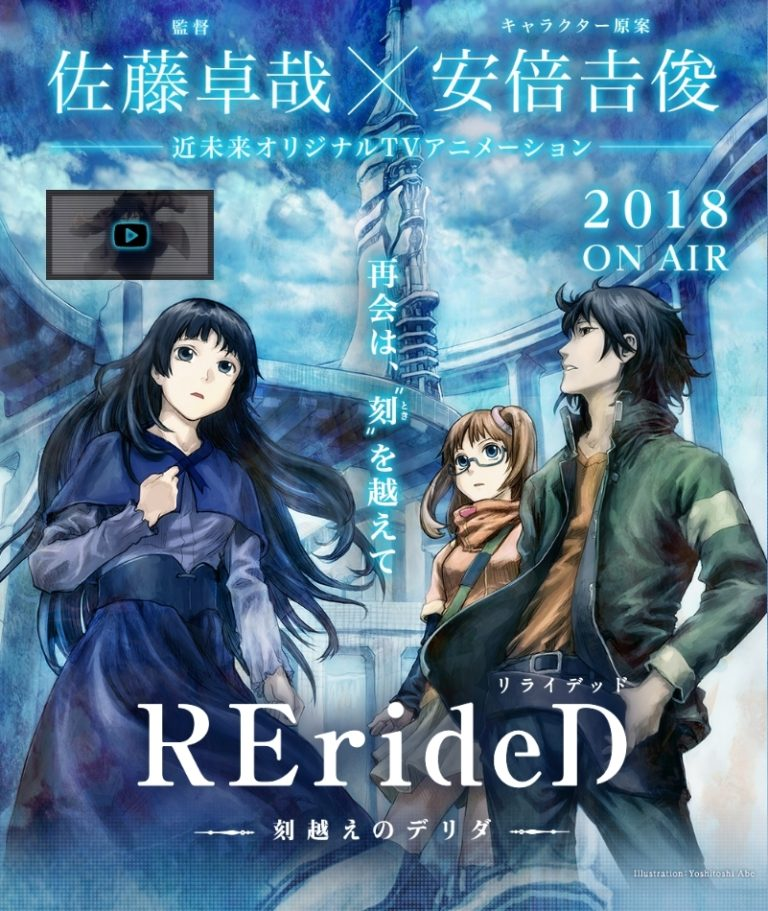 RErideD: Tokigoe no Derrida [12/12] [Mega – Mediafire] [Sub Español] [HD]