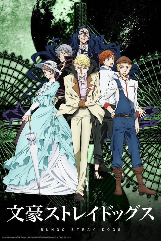 Descargar Bungou Stray Dogs 2nd Season [Latino] [12/12] [Mega – Mediafire] [HD] [Sub Español]